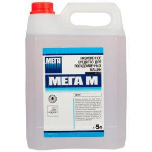 Моющее средство Мега
