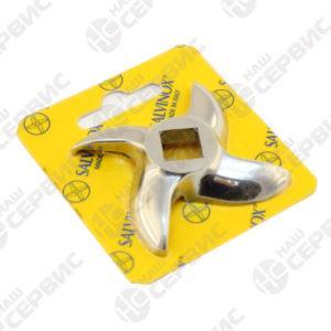 Нож Salvinox Enterprise для мясорубок 696023
