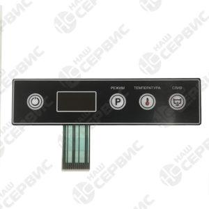 Клавиатура-панель для посудомоечной машины Abat МПК-500